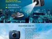 Интернет-услуги Web-дизайн и разработка сайтов, цена 9 000 рублей, Фото