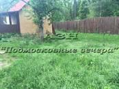 Дома, хозяйства,  Московская область Щелковское ш., цена 4 750 000 рублей, Фото