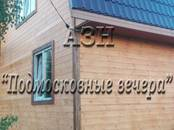 Дачи и огороды,  Московская область Электросталь, цена 2 300 000 рублей, Фото