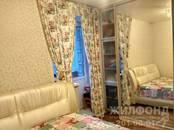 Квартиры,  Новосибирская область Новосибирск, цена 4 595 000 рублей, Фото