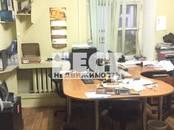 Квартиры,  Москва Кузнецкий мост, цена 40 000 000 рублей, Фото