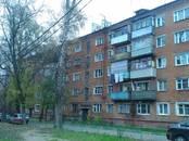 Квартиры,  Московская область Подольск, цена 1 080 000 рублей, Фото