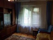 Квартиры,  Краснодарский край Краснодар, цена 1 629 000 рублей, Фото