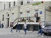 Здания и комплексы,  Москва Маяковская, цена 93 728 358 рублей, Фото