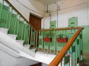Квартиры,  Новосибирская область Новосибирск, цена 400 000 рублей, Фото