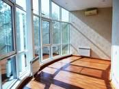 Дома, хозяйства,  Краснодарский край Сочи, цена 25 000 000 рублей, Фото