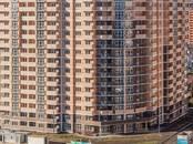 Квартиры,  Краснодарский край Краснодар, цена 3 979 000 рублей, Фото