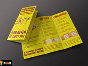 Интернет-услуги Web-дизайн и разработка сайтов, цена 24 000 рублей, Фото