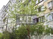Офисы,  Московская область Балашиха, цена 1 800 000 рублей, Фото