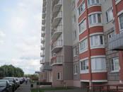 Квартиры,  Москва Бунинская аллея, цена 4 990 000 рублей, Фото