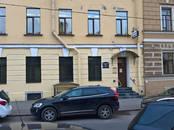 Другое,  Санкт-Петербург Горьковская, цена 750 000 рублей/мес., Фото