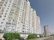 Квартиры,  Москва Юго-Западная, цена 4 200 000 рублей, Фото