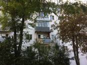 Квартиры,  Краснодарский край Новороссийск, цена 1 900 000 рублей, Фото
