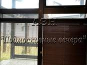 Дома, хозяйства,  Московская область Новорижское ш., цена 63 000 000 рублей, Фото