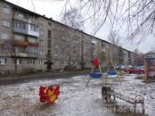 Квартиры,  Новосибирская область Новосибирск, цена 1 815 000 рублей, Фото