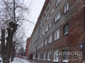 Квартиры,  Новосибирская область Новосибирск, цена 799 000 рублей, Фото