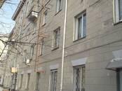 Квартиры,  Новосибирская область Новосибирск, цена 3 338 000 рублей, Фото