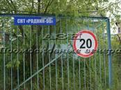 Дачи и огороды,  Московская область Киевское ш., цена 5 300 000 рублей, Фото