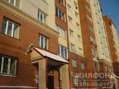 Квартиры,  Новосибирская область Новосибирск, цена 7 320 000 рублей, Фото