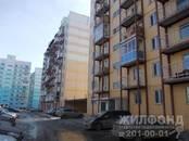 Квартиры,  Новосибирская область Новосибирск, цена 1 788 000 рублей, Фото