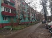 Квартиры,  Московская область Чехов, цена 2 490 000 рублей, Фото