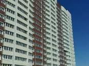 Квартиры,  Москва Бунинская аллея, цена 3 400 000 рублей, Фото