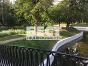 Квартиры,  Москва Парк культуры, цена 92 122 563 рублей, Фото