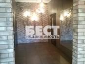 Офисы,  Москва Савеловская, цена 316 667 рублей/мес., Фото