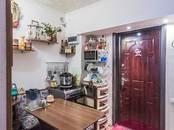 Квартиры,  Свердловскаяобласть Екатеринбург, цена 1 022 000 рублей, Фото