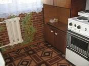 Квартиры,  Иркутская область Иркутск, цена 1 600 000 рублей, Фото