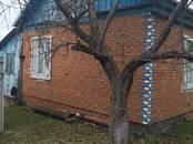 Дома, хозяйства,  Смоленская область Другое, цена 850 000 рублей, Фото