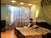 Квартиры,  Москва Чистые пруды, цена 114 000 000 рублей, Фото