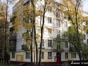 Квартиры,  Москва Щелковская, цена 5 750 000 рублей, Фото