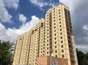 Квартиры,  Московская область Удельная, цена 2 622 927 рублей, Фото