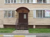 Офисы,  Московская область Раменское, цена 50 400 рублей/мес., Фото