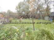 Земля и участки,  Московская область Пятницкое ш., цена 6 200 000 рублей, Фото