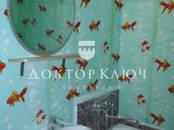 Квартиры,  Новосибирская область Новосибирск, цена 13 000 рублей/мес., Фото