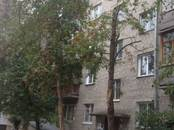 Квартиры,  Новосибирская область Новосибирск, цена 1 925 000 рублей, Фото