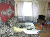 Квартиры,  Московская область Серпухов, цена 6 500 000 рублей, Фото