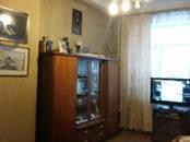 Квартиры,  Москва Тульская, цена 14 500 000 рублей, Фото
