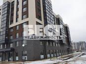 Квартиры,  Москва Теплый стан, цена 6 354 380 рублей, Фото