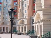 Другое,  Московская область Красногорск, цена 10 412 500 рублей, Фото