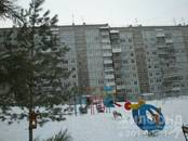 Квартиры,  Новосибирская область Новосибирск, цена 3 999 000 рублей, Фото