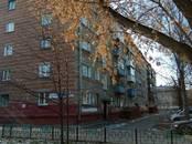 Квартиры,  Новосибирская область Новосибирск, цена 2 249 000 рублей, Фото
