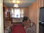 Квартиры,  Томская область Томск, цена 1 750 000 рублей, Фото
