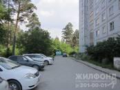 Квартиры,  Новосибирская область Бердск, цена 2 580 000 рублей, Фото