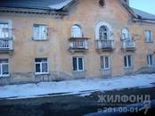 Квартиры,  Новосибирская область Новосибирск, цена 680 000 рублей, Фото