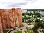 Квартиры,  Московская область Одинцовский район, цена 6 420 000 рублей, Фото