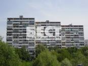 Квартиры,  Москва Беляево, цена 5 900 000 рублей, Фото
