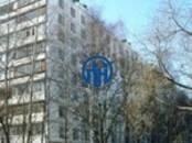 Квартиры,  Москва Коньково, цена 5 200 000 рублей, Фото